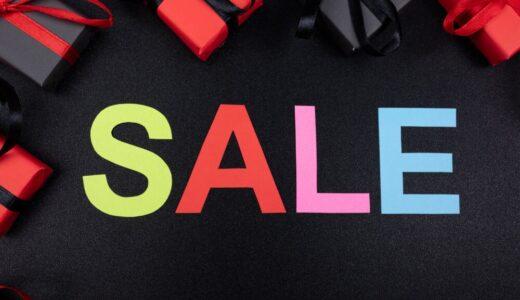 楽天市場で買うと安いものまとめ!初めてでもわかる激安商品の探し方
