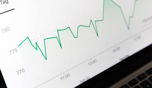 楽天証券とポイント運用で期間限定ポイントは投資に使えない?