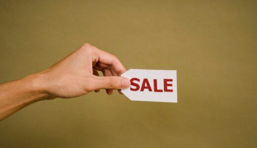 楽天スーパーセールは安くない?絶対に損をしないための買い物術