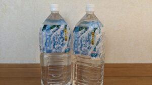 楽天スーパーセールで買った水