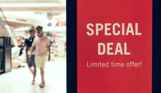 【意外と知らない】楽天スーパーセールで本当に買うべきもを解説!